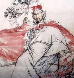General Yue Fei